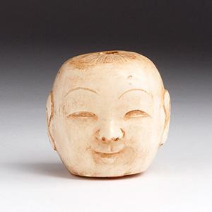 Carved boy, Ivory snuff bottle; XX Century; ...