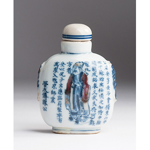 Painted Porcelain snuff bottle with poem; XX ...