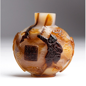 Carved chalcedony snuff bottle; XX Century; ...