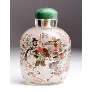 Inside painted glass snuff bottle; XX ...