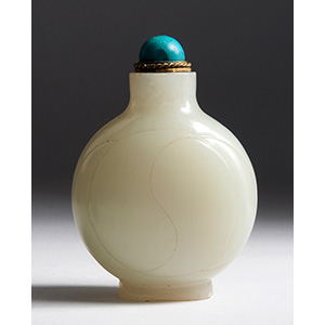 Carved white jade snuff bottle; XX Century; ...