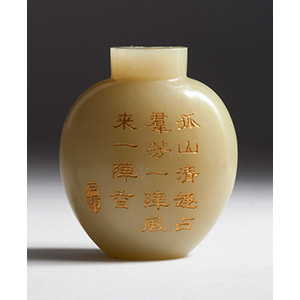 A gold engraved pale jade snuff bottle; XIX ...