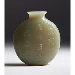 Carved pale green  jadesnuff bottle; XX ...