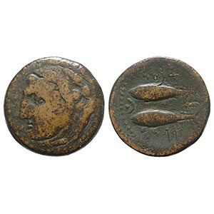 Spain, Gadir, late 2nd century BC. Æ Unit ...