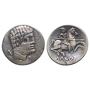 Spain, Turiasu, early 1st century BC. AR ...
