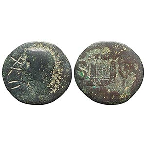 Ostrogoths, Uncertain king, early to mid 6th ...