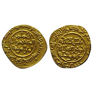 Islamic, Fatimids, al-Mustansir billah (AH ...