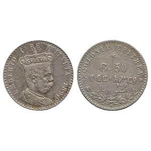 Italy, Regno dItalia Umberto I (1878-1900). ...