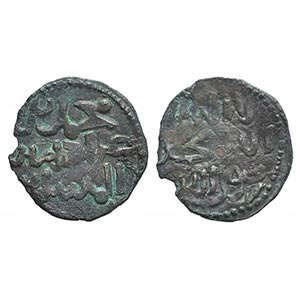 Italy, Sicily, Entella. Muhammad Ibn'Abbad ...