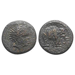 Etruria, Uncertain inland mint, c. 300-250 ...
