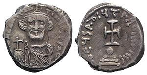 Constans II (641-668). AR Hexagram (22mm, ...