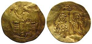 John II Comnenus (1118-1143). AV Hyperpyron ...
