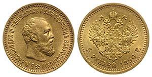 Russia, Alexander III (1881-1894). AV 5 ...