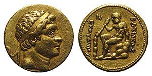Baktria, Euthydemos I Theos Megas (c. ...