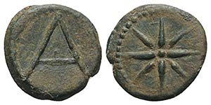 Sicily, Abakainon, c. 339-317 BC. Æ (12mm, ...