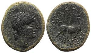Sicily, Abakainon, c. 2nd century BC. Æ ...