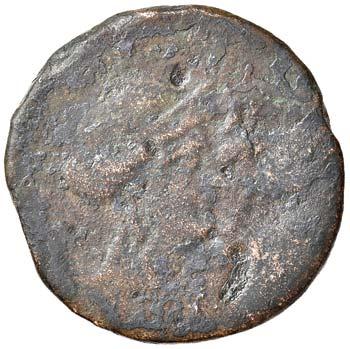 GRECHE - CAMPANIA - Capua  - AE 36 ...