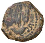 GRECHE - GIUDEA - Agrippa I (37-44) - Prutah ...