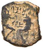 GRECHE - RE DI NABATEA - Malichus II (40-70) ...
