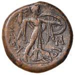 GRECHE - SICILIA - Siracusa - Pirro (278-276 ...
