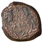 GRECHE - GIUDEA - John Hyrkanos I (134-104 ...