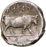 GRECHE - CAMPANIA - Hyria  - Didracma - ...