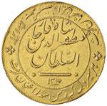 MEDAGLIE ESTERE - IRAN - ...