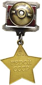 MEDAGLIE ESTERE - RUSSIA - URSS (1917-1992) ...