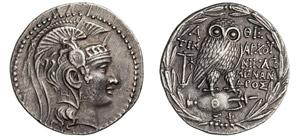 ATTICA - ATHENS    (165-42 a.C.)  ...