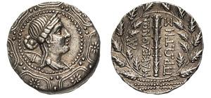 MACEDONIA  PROTETTORATO ROMANO  (168-149 ...