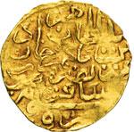 CHIO  MURAD III  (982-1003)  Altin 982, ...