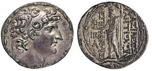 SYRIA - ANTIOCO VIII (121-96 a.C.) ...