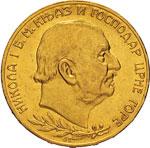 MONTENEGRO - NICOLA I  (1860-1918)  20 ...