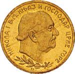 MONTENEGRO - NICOLA I  (1860-1918)  10 ...