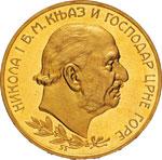 MONTENEGRO - NICOLA I  (1860-1918)  100 ...