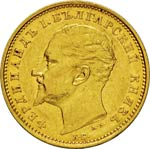 BULGARIA  FERDINANDO I  (1887-1918)  20 Leva ...