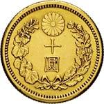 GIAPPONE  MEIJI  (1867-1912)  10 Yen A. 36 ...