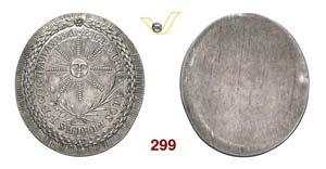 BOLIVIA - REPUBBLICA  (1825-...)  Medaglia ...