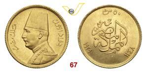 EGITTO  FUAD  (1917-1936)  50 Piastre 1929.  ...