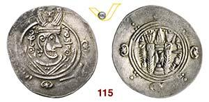 (780-790)  Mezza Dracma anonima, ...