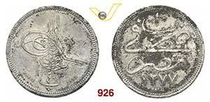 EGITTO  ABDUL AZIZ  (1861-1876)  40 Para ...