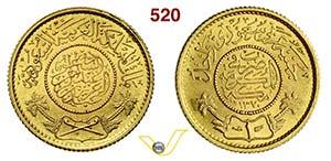 ARABIA SAUDITA - ABDUL AZIZ bin SAUD  ...