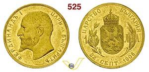 BULGARIA - FERDINANDO I  (1887-1918)  100 ...