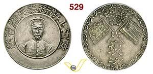 CINA - Fengtien -   (1909-1911)  Medaglia ...