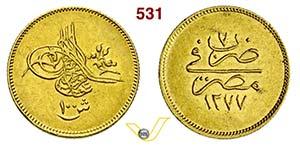 EGITTO - ABDUL AZIZ  (1861-1876)  100 Qirsh ...