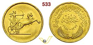 EGITTO - REPUBBLICA ARABA UNITA  (1958-1971) ...