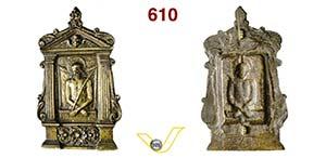 UOMO DI DOLORI  1400 (XV Sec.)  Placchetta ...